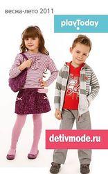 Дети в моде - первый в Иркутске