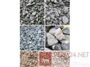 Щебень,  песок,  гравий,  отсев,  ПГС -с доставкой
