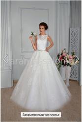 Продаётся кружевное свадебное платье