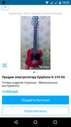 Продам электрогитару Epiphone g-310 sg