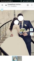 Свадебное платье «Сирень»