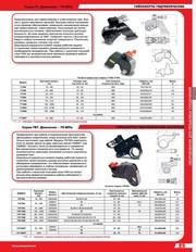 Производим гайковерты ГГ400,  ГКГ500,  ГКГ1000