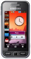 Продам мобильный телефон Samsung S5230