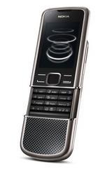 Продам новый телефон Nokia 8800 Carbon Arte